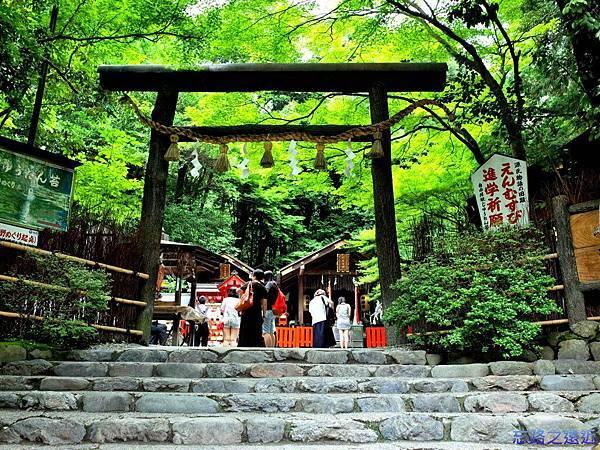 9野宮神社黑色鳥居-1.jpg