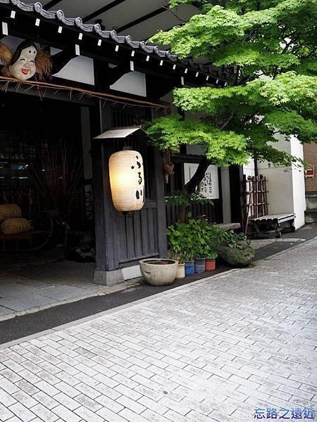 1定山溪ふる川門口.jpg