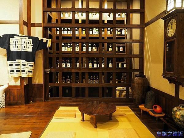 50定山溪ふる川酒蔵-2.jpg