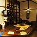 51定山溪ふる川酒蔵-3.jpg
