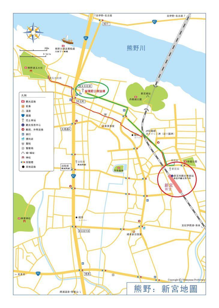 新宮地圖-1