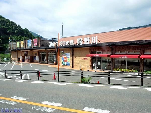 6熊野川瀞峽乘船處.jpg