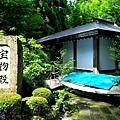 18熊野本宮大社寶物館.jpg