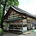 21熊野本宮大社社務所-1.jpg