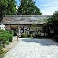 22熊野本宮大社社務所-2.jpg