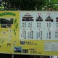 23熊野本宮大社參拜方式案內-1.jpg