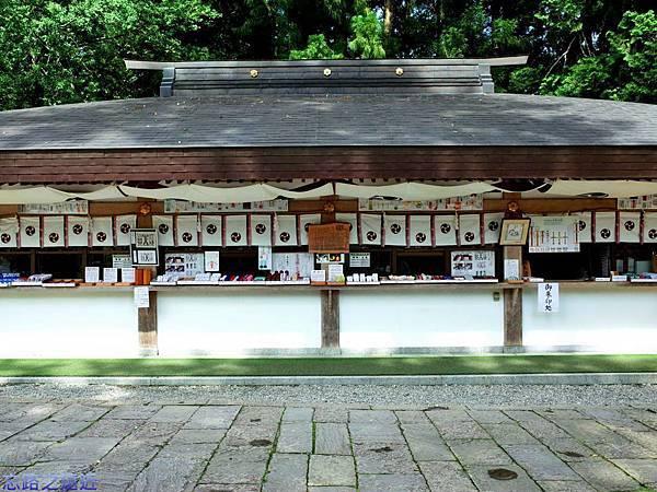25熊野本宮大社授予所.jpg
