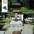30熊野本宮大社大龜石-1.jpg