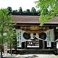 34熊野本宮大社神門.jpg