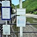 2 川湯溫泉富士屋站牌時刻表.jpg