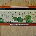 12あしたの森掛畫.jpg