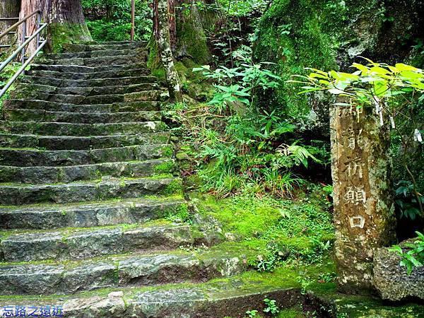 15飛瀧神社祈願口.jpg