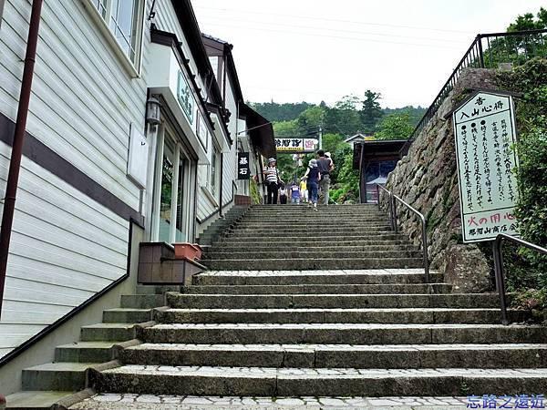 2那智山石階入口.jpg