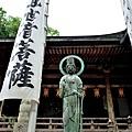 18青岸渡寺本堂旁如意輪觀音像.jpg