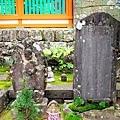 23青岸渡寺本堂重建碑.jpg