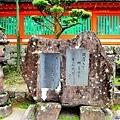 24青岸渡寺水原秋桜子歌碑.jpg