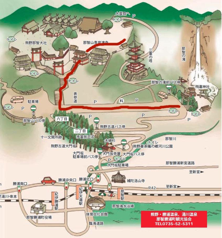 那智山地圖-1