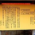 12那智大社社殿介紹.jpg
