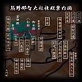 25熊野那智大社地圖.jpg