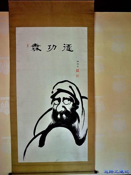 47建仁寺小書院達摩圖.jpg