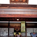 62建仁寺方丈-2.jpg