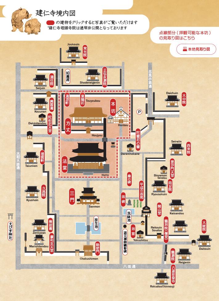 建仁寺地圖