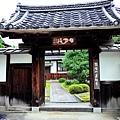 26清涼寺藥師寺.jpg