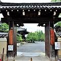28清涼寺西門.jpg