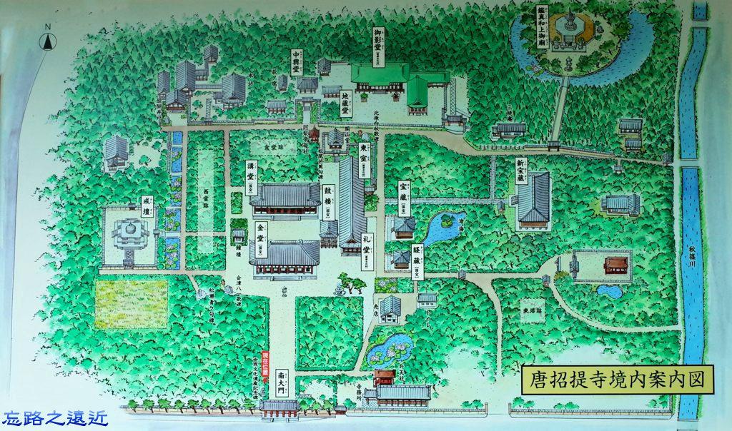 60唐招提寺境內圖.jpg