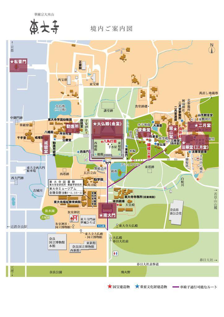 東大寺地圖-1