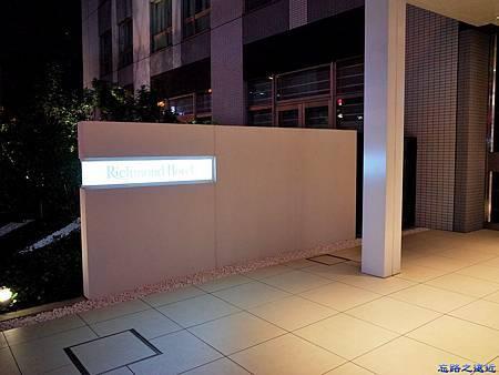 2大門入口-2.jpg