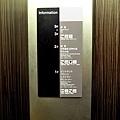 5和歌山Dormy Inn 層樓訊息.jpg