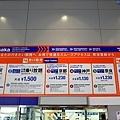 1關西空港南海電鐵優惠票券指示牌