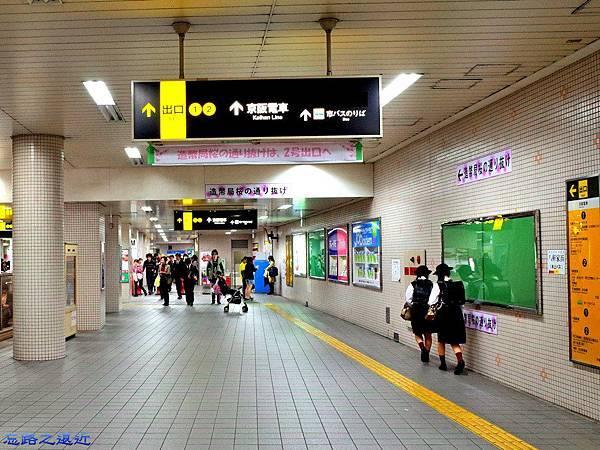 1大阪地鐵谷町線天滿橋站