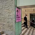 3大阪地鐵谷町線天滿橋站指示-2