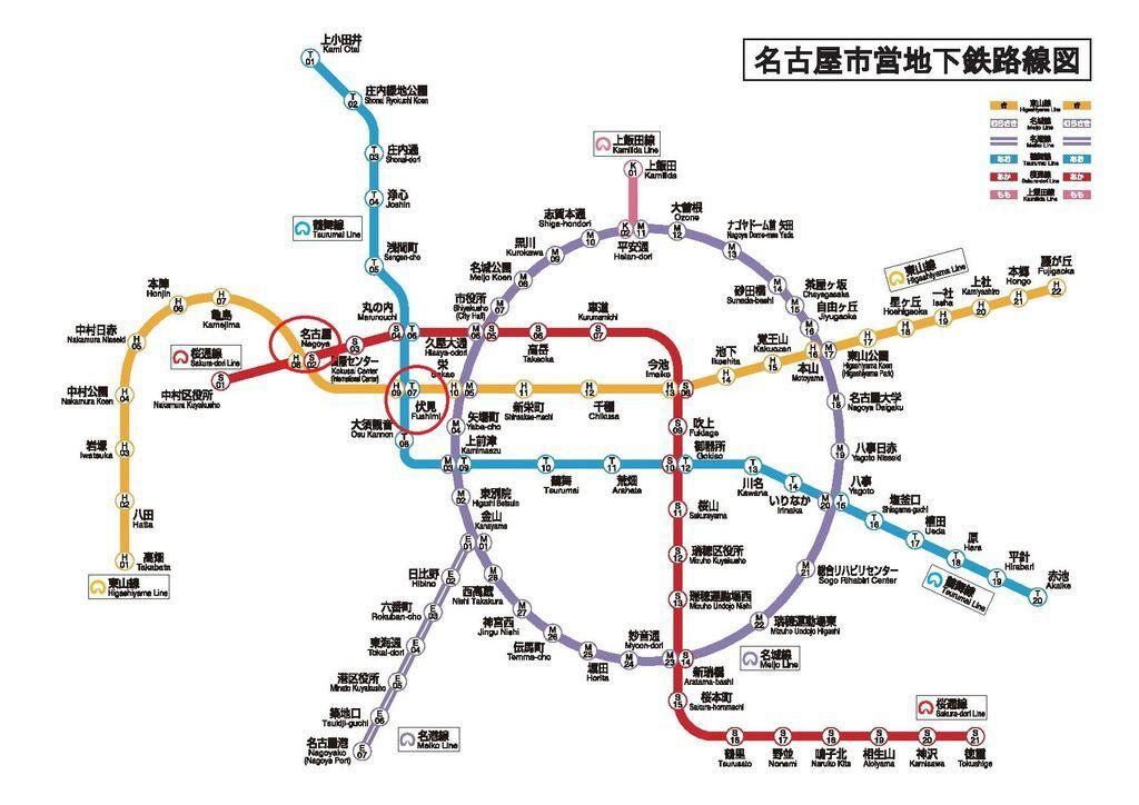 1名古屋地下鐵路線圖-1