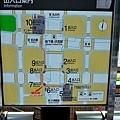5伏見站區指示牌