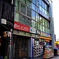 8伏見站7號出口藥妝店.jpg
