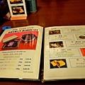 15蓬萊軒menu.jpg