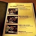 16ひつまぶし吃法介紹.jpg