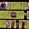 5伍味酉本店門口menu.jpg
