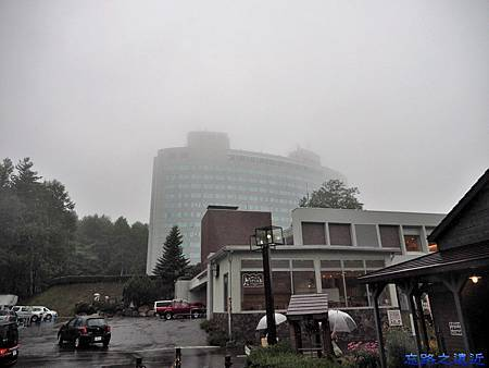79新富良野王子飯店.jpg