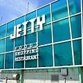 10名古屋港JETTY.jpg