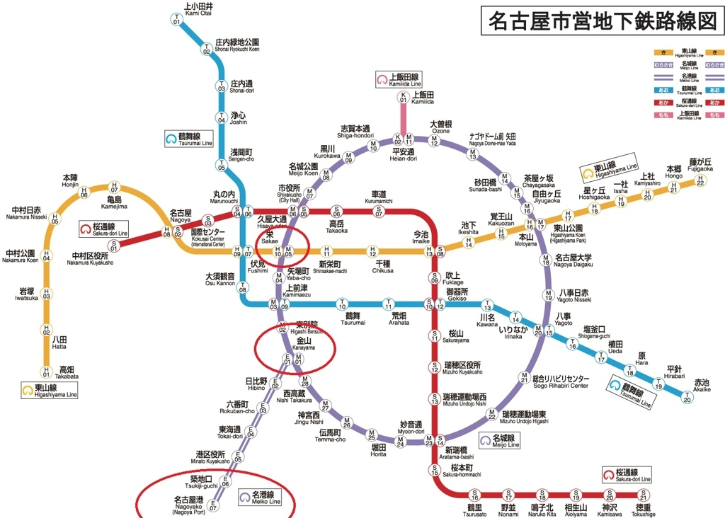 0名古屋地鐵圖