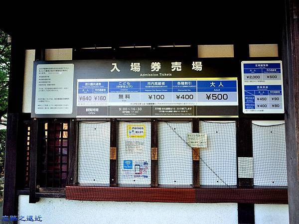 1名古屋城東門售票處.jpg
