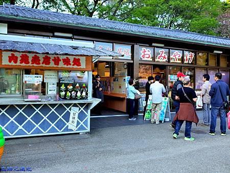 46名古屋城禮品店.jpg