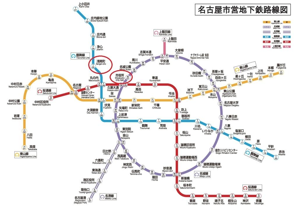 名古屋地鐵圖 (名古屋城)