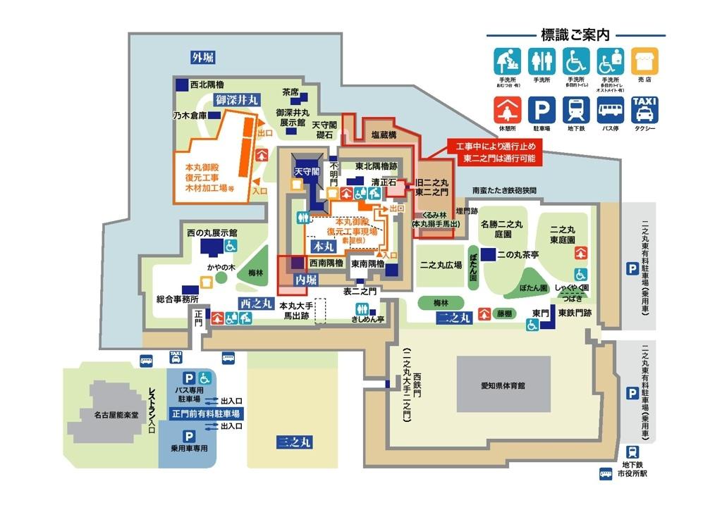 名古屋城地圖