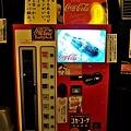 12犬山城下町昭和橫町販賣機.jpg