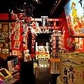 13犬山城下町昭和橫町わん丸神社.jpg